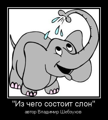 https://www.litprichal.ru/upload/650/d59ee32881e6f3bdfef8cdc0eb5e79d8.jpg