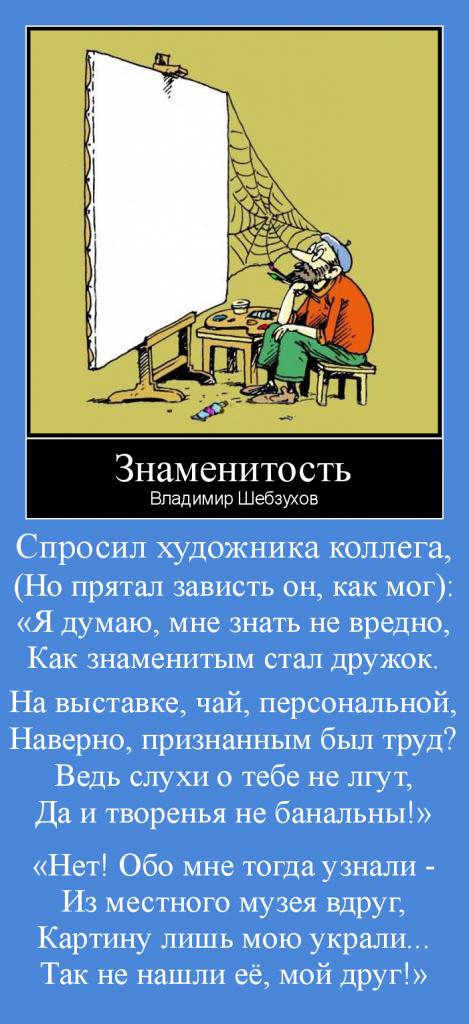 https://www.litprichal.ru/upload/655/68d068e9f2e1c2eebdd386bac2adfa78.jpg