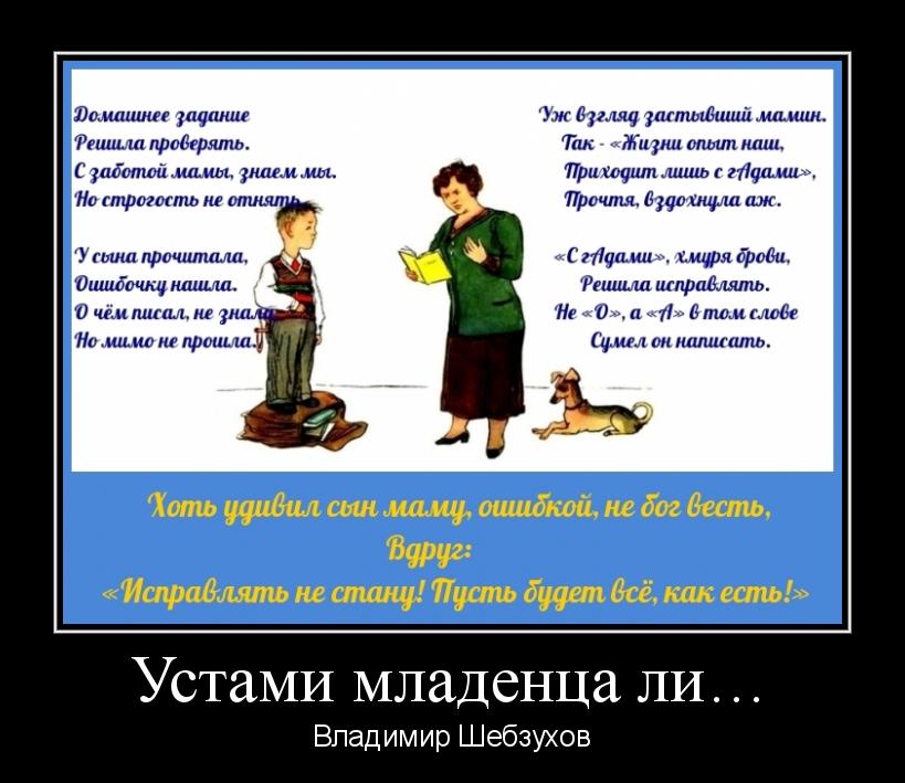https://www.litprichal.ru/upload/659/f76a0be4bdf2a24caf2237ee91a86503.jpg