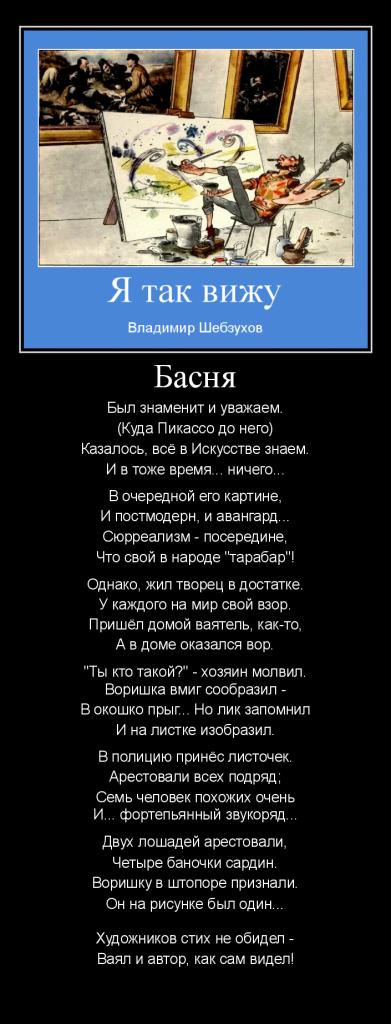 https://www.litprichal.ru/upload/694/6e3f51fc25677898121944b41fc0258b.jpg