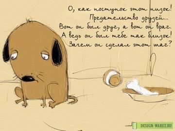 Обман  (Владимир Шебзухов)