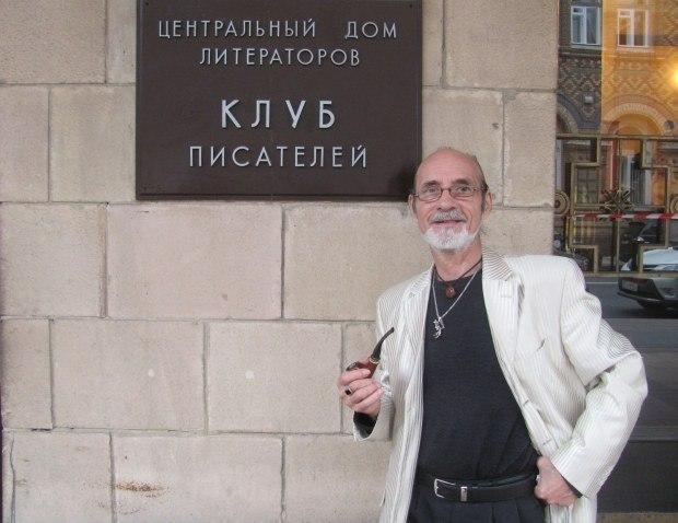 """В.Шебзухов """"Ценный подарок"""" Москва ЦДЛ читает автор"""