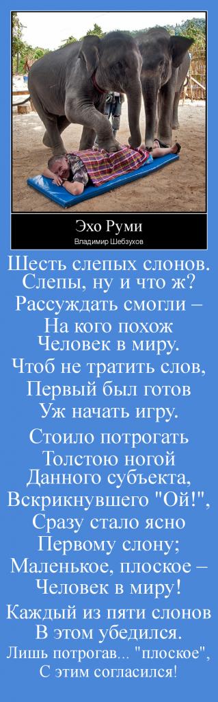 https://www.litprichal.ru/upload/700/4a7c746a3424238a408d6e36b8e52ec8.jpg