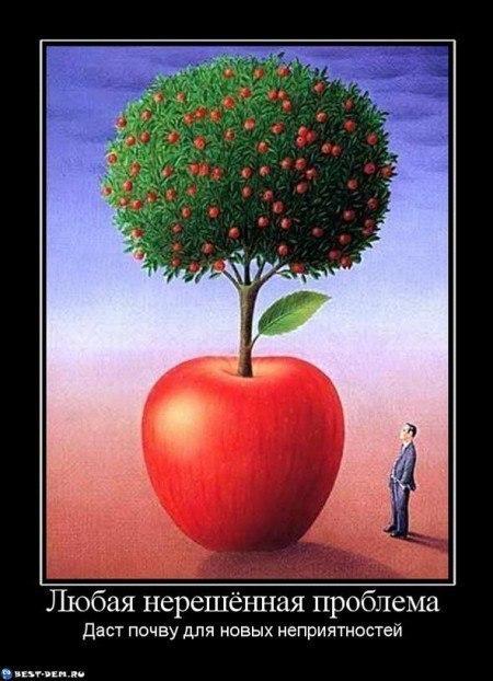 философские картинки с объяснением отличаются стенки