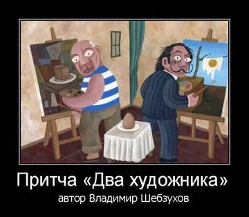 https://www.litprichal.ru/upload/705/60f01a43997440e38c99caf14e574f9f.jpg