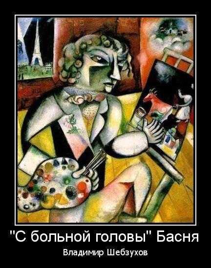 https://www.litprichal.ru/upload/708/ec652be9ce443f5e119f875945323b61.jpg