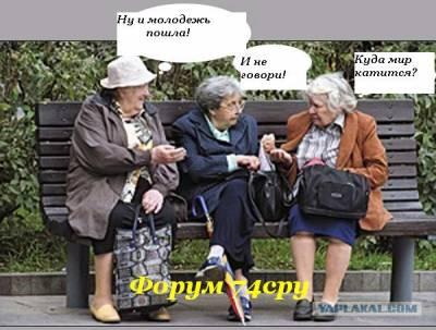 http://www.litprichal.ru/upload/741/572d5a5177a7279239e03f732b08b1f3.jpg