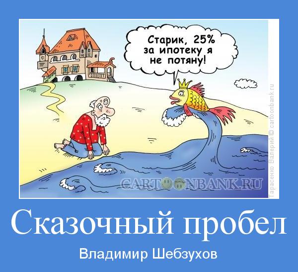 Владимир Шебзухов Женское - Страница 3 Cb04d9233964eefd50a83e87a6de9b54