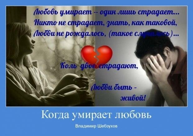 https://www.litprichal.ru/upload/746/b20659fc86dffabaa3ae634591c889a3.jpg