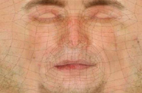 Афоризм 131. О лице.