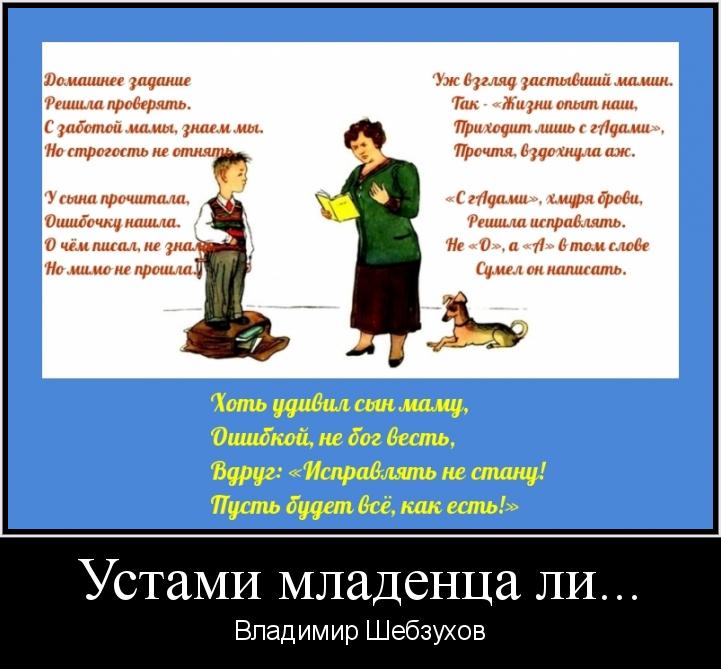 https://www.litprichal.ru/upload/759/b9fc62113104b6c2a1ce244132e52baf.jpg