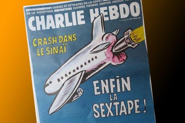 Трагедия во Франции (очередная), но...
