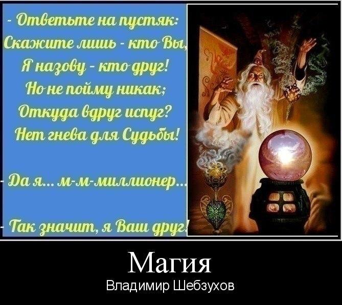 https://www.litprichal.ru/upload/778/cf737a6e4094889f41a3e6051c340cd8.jpg