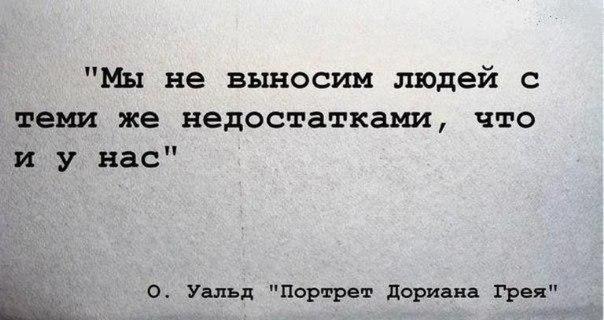 Афоризм 073. О недостатках.