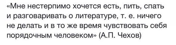 Афоризм 058. О деле.