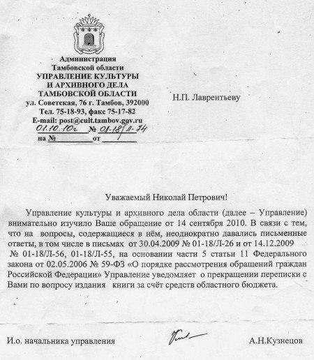 стихи про герб россии