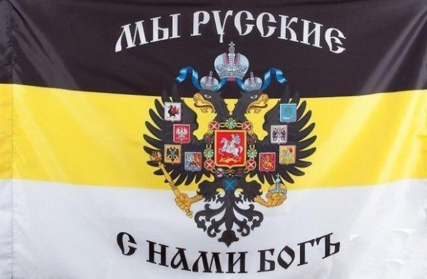 Афоризм 483. О России.