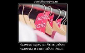 http://www.litprichal.ru/upload/830/4582a7f107542b4969ab948e24b186e3.jpg