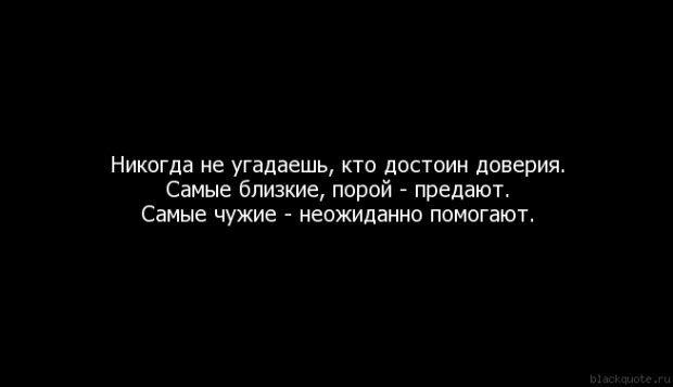 Афоризм 124. Достойный враг.
