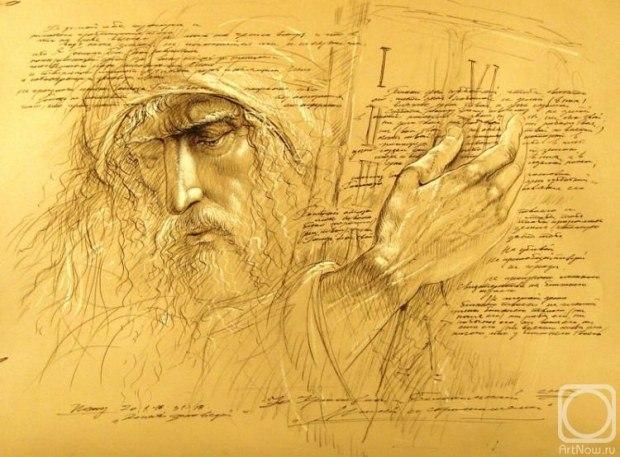 Афоризм 119. О Моисее.