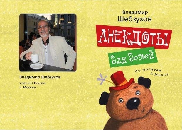 https://www.litprichal.ru/upload/854/58befd9008f9d52afcaeb26113cfa8f7.jpg