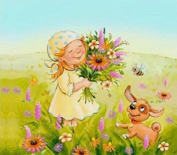 Мир полон радости, любви!