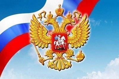 Правитель у России славный