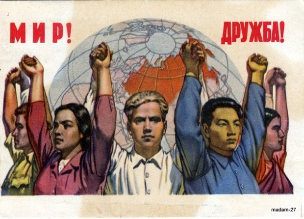 Новый антисионистский интернационал