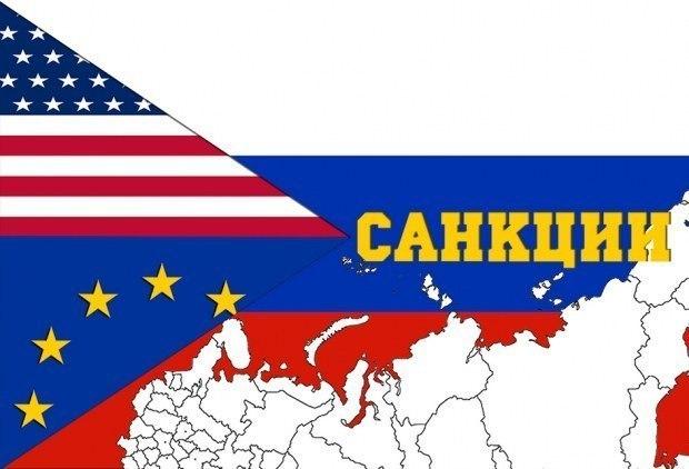Закончится ли когда-нибудь эпоха антироссийских санкций?