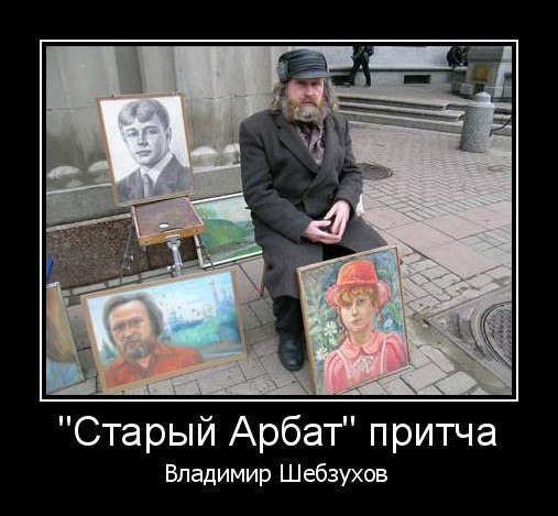 https://www.litprichal.ru/upload/931/75a02e11fb4eea620e20f39722788771.jpg