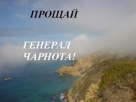 ГЕНЕРАЛ ИЗ ЛИССАБОНА. ГЛ. 8. БРИГАДНЫЙ ГЕНЕРАЛ