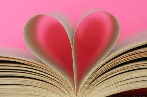 Ненастоящая любовь - стихи для романса