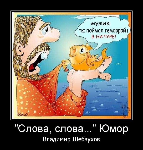 """В. Шебзухов притча """"Слова, слова..."""""""