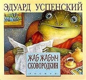 https://www.litprichal.ru/upload/994/db0f3cf101159f44c0f91590af9efd50.jpg